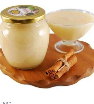 Продаю мёд эспарцетовый на экспертизы прошли