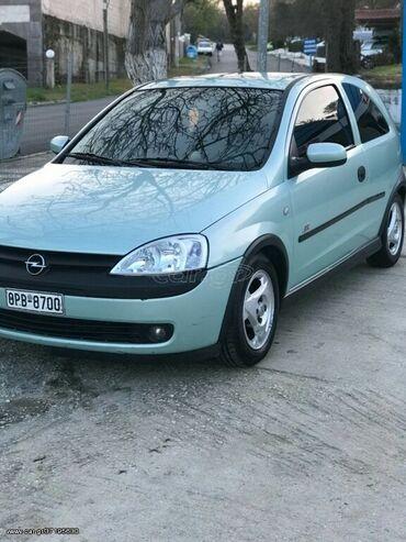 Opel Corsa 1.2 l. 2004 | 345000 km