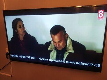 Продается телевизор TEKU 43 SMART. Состояние отличное, продаю в связи