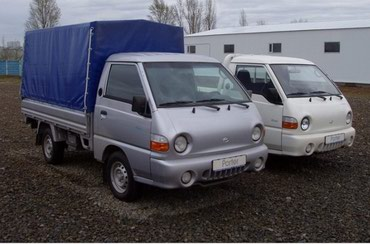 Служба доставки, Портер, спринтер, грузчики в Бишкек