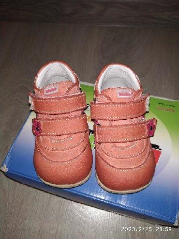 все что угодно в Кыргызстан: Ортопедические деми ботинки Bebetom. Всем известно, что первые шаги