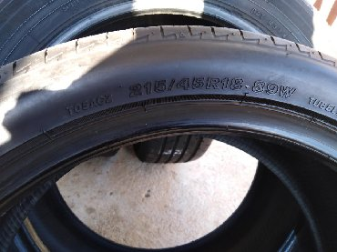 Vozila | Sopot: 215 45 18 Bridgestone letnje gume 2019god bukvalno kao nove, dva kom
