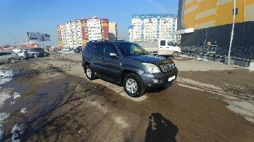 tel stacionarnyj в Кыргызстан: Toyota Land Cruiser Prado 3 л. 2005   218000 км