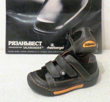 детская анатомическая обувь в Азербайджан: Размеры 31,32,33,34,35 немецкая обувь
