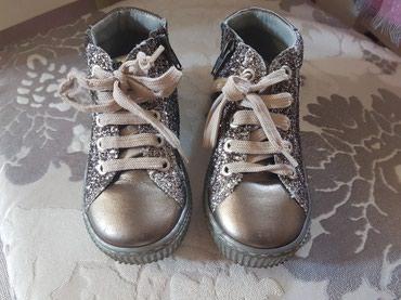 Nove ciciban cipele vel 29.imaju ostecenje pozadi sto se vidi i na - Belgrade
