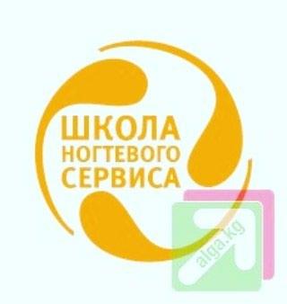 Обучаем наращиванию и дизайну ногтей в Бишкек