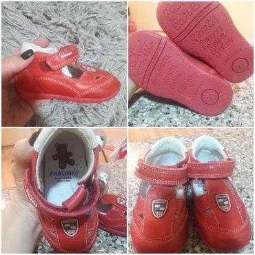 фирменную обувь в Кыргызстан: Фирменные туфли пабловски. кожа,супинатор. обсолютно новые нам размер