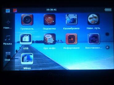 подставки для компьютера в Кыргызстан: GPS НАВИГАТОР!!! 7 дюймов. состояние хорошее. есть ВХОД ВИДЕО И АУДИО