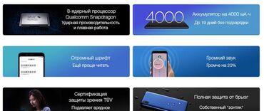 наушники-xiaomi-quantie-hybrid-pro в Кыргызстан: Новый Xiaomi Redmi 7A 16 ГБ Черный