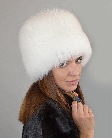 Женская одежда в Нарын: Писец.Женский головной убор из песца. молочный цвет. цена 2000с .в Биш