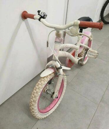Dečija bicikla 14 incha - bela, iz Austrije. Moguće slanje kurirskom