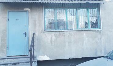 продажа комнат в Кыргызстан: Продается квартира: 1 комната, 38 кв. м