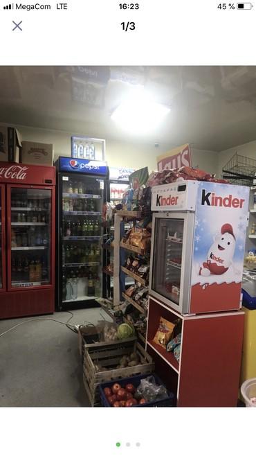 Требуется помощница продавца в в Бишкек