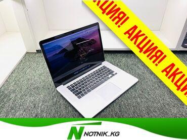 oneplus 8 pro цена in Кыргызстан | ONEPLUS: Акция-акция  старая цена-62 000сом  новая цена-55 000сом  macbook pro