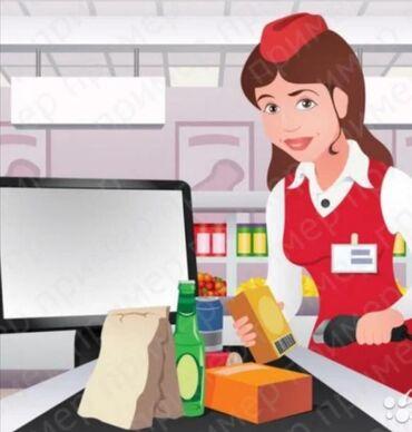 Работа - Араван: Требуется продавец продуктового магазина! График работы с 8 утра до 9