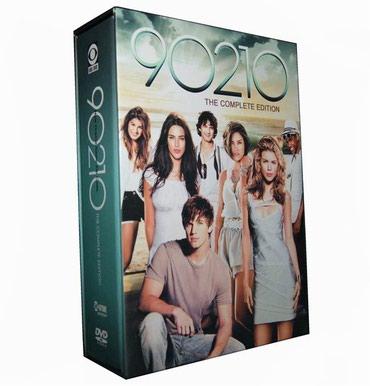 90210 - Boljevac