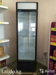 216 объявлений: Ремонт | Холодильники, морозильные камеры | С гарантией, С выездом на дом, Бесплатная диагностика