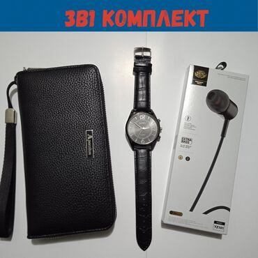 наушники optima в Кыргызстан: Акция!!!  Клатч + саат + наушники  _________________________ клатч-за