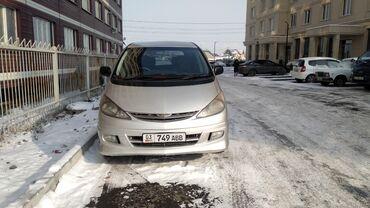 б у шины зимние в Кыргызстан: Toyota Estima 3 л. 2002 | 301000 км