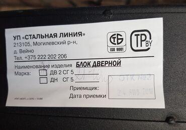 Фирма «Стальная линия» Республика Беларусь   Модель «Тренд лайн» — баз