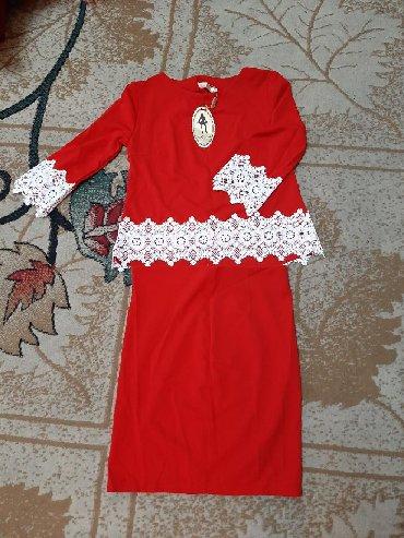 Женская одежда в Кыргызстан: Двойка. Размер 44