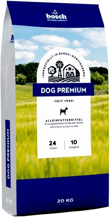 самый дешевый корм для собак в Кыргызстан: Bosch Dog Premium  Сухой корм премиум класса для собак, 20кг,   Состав