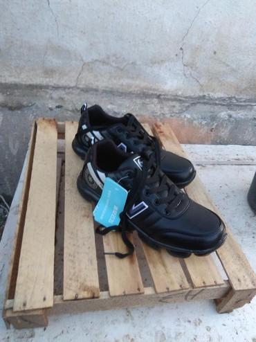Мужская обувь - Беловодское: Красовка 1650сом 42размер