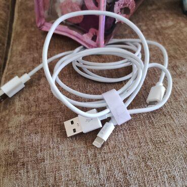95 объявлений | ЭЛЕКТРОНИКА: Кабель для Айфона в отличном состоянии. Цена за два кабеля