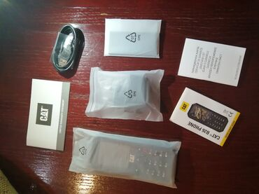 Mobilni telefoni - Sid: Telefon cat B26 nov, nekoriscen, otpakovan samo da se uslika