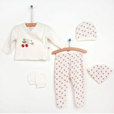 Комплект для новорожденных от бренда ebebek ТурцияАдрес Киевская