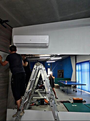 ремонт нексия в Кыргызстан: Ремонт | Кондиционеры | С гарантией