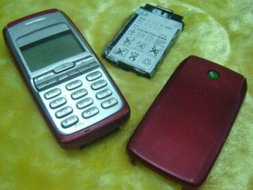 Sony Ericsson - Bakı: ALIRAM!!! Sony Ericsson T600 modelini aliram esasen batareyasi lazimdi