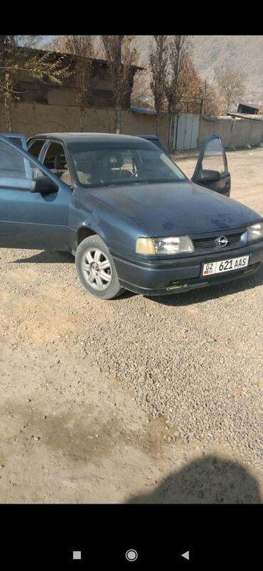 Мерседес сапог - Кыргызстан: Opel Vectra 1.8 л. 1989 | 120000 км