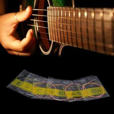 Bakı şəhərində Akustik gitara simləri 5aznden başlayan qiymətlərlə