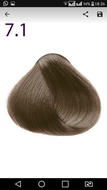 сыворотка для сухих кончиков волос в Кыргызстан: Краска для волос