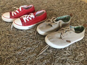 Dečije Cipele i Čizme | Zabalj: Crvene 29br Krem 30br Oba para 900din +ptt