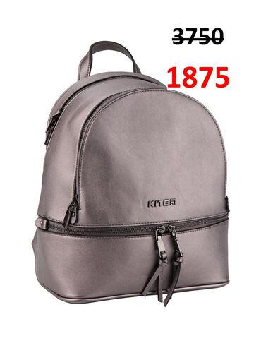 где можно купить саженцы яблони в бишкеке в Кыргызстан: Рюкзак немецкого бренда kite, для девушек!Цвет с эффектом металлик в