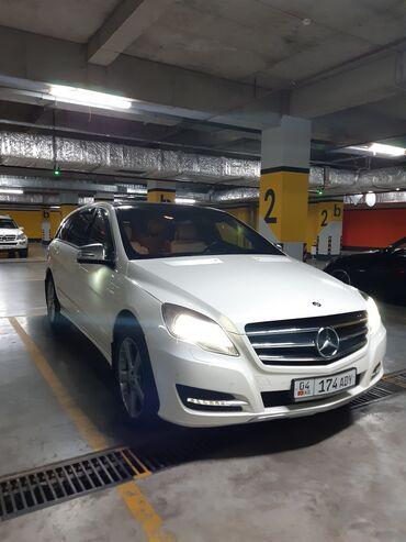 запчасти на мерседес w140 в Кыргызстан: Mercedes-Benz R 350 3.5 л. 2011 | 163000 км