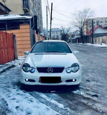 Mercedes-Benz C-Class 2 л. 2002 | 18 км