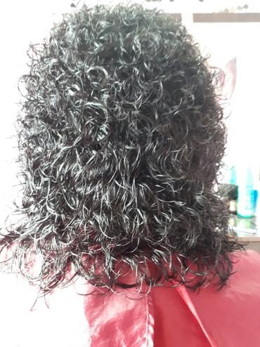 Химическая завивка волос Био в Бишкек