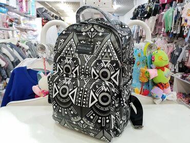 коврик для йоги кишинев в Кыргызстан: Продам рюкзак Colorland'- английский бренд сумок и рюкзаков для
