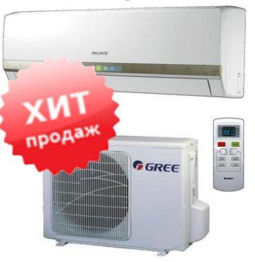 Продажа, установка и обслуживание кондиционеров! мы поможем выбрать ко в Бишкек
