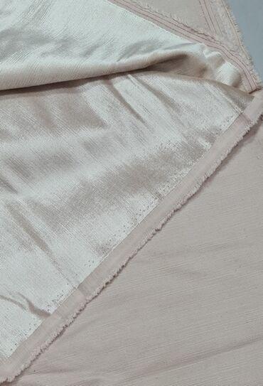 Ткань портьерная, ширина полотна 140 см, есть 19 метров. Цена за 1