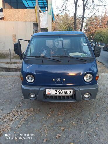 Час пик такси - Кыргызстан: Портер Региональные перевозки, По городу | Борт 1500 т | Грузчики