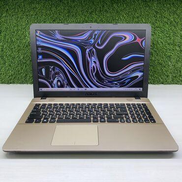 Ноутбук Asus X541UОтличное решение для повседневных задач, учебы