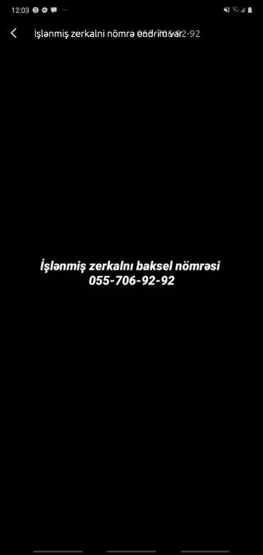 tebii sac qiymeti в Азербайджан: İşlənmiş zerkalni baksel nömrəsi Aliş qiymeti 200manat olub Endrim
