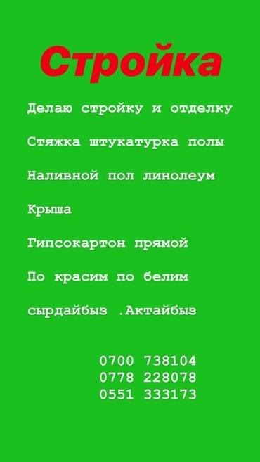 ad-image-50294423