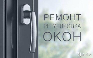 реставрация зубов 5 класс по блэку в Кыргызстан: Витражи | Реставрация | Стаж Больше 6 лет опыта
