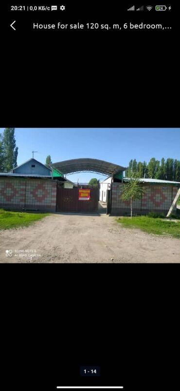 Недвижимость - Дмитриевка: 100 кв. м 6 комнат, Бронированные двери, Евроремонт, Парковка