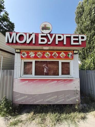 Продаю помещение под.бизнес в в Бишкек